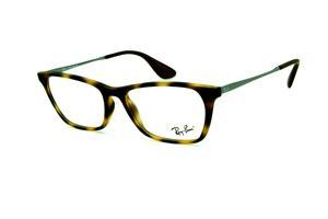 6200e2f89b4ac Óculos Ray-Ban RB7053 acetato tartaruga demi efeito onça estilo gatinho com  haste de metal