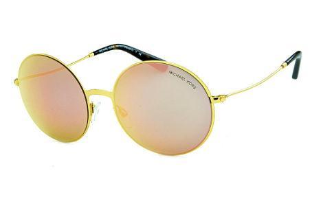 6b71709157af2 Óculos de Sol Michael Kors MK5017 Kendall 2 Metal dourado com as lentes  espelhadas rosê