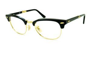 Óculos Rayban 4238   Coleção de Óculos Quadrado Retangular   Superior a  R 500,00 ec68eaa4ab